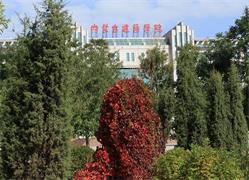 内蒙古建筑职业技术学院
