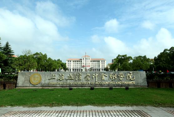 上海立信会计学院