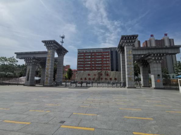 中国地质大学高清图片